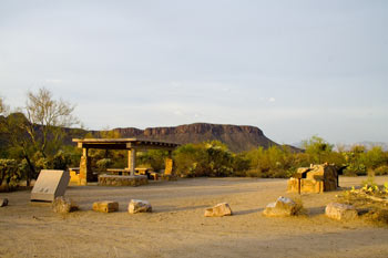 Cam-Boh Picnic Area Saguaro National Park West